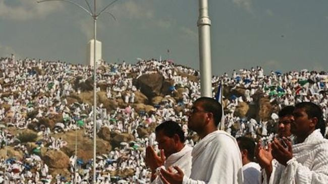 Eid al-Adha 2014- Arafah-Hajj