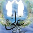 Eid al-Ghadeer-Muslims-celebrate
