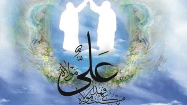 Eid al-Ghadeer-Muslims-celebrate