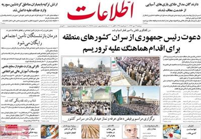 Etelaat newspaper 10 - 06