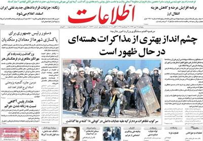 Etellat newspaper 10 - 09