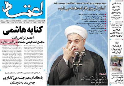 Etemad newspaper 10 - 08