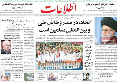 Ettelaat Newspaper-10-04Ettelaat Newspaper-10-04