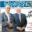 Haft-e Sobh-Zarif-Soleimani