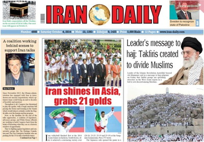 Iran Daily Newspaper-10-04