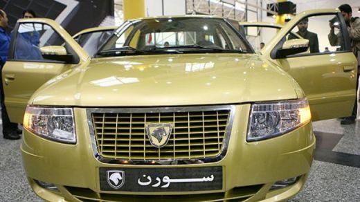 Iran Khodro Car Factory