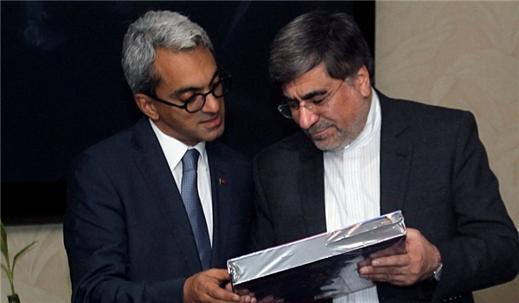 Iran-Portugal-Ali Janati