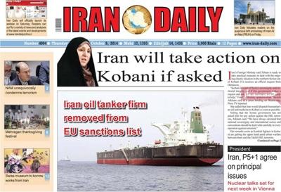 Iran daily newspaper 10 - 09
