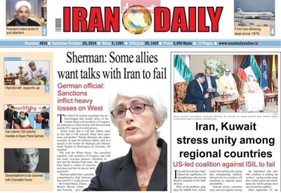 Iran daily newspaper 10 - 25