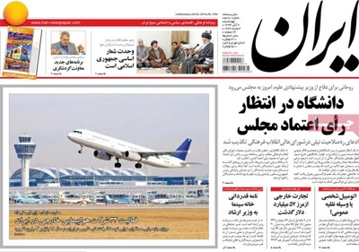 Iran newspaper 10 - 29