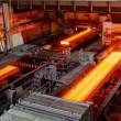 Iran steel