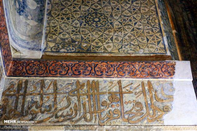Iranian Islamic Architecture 3