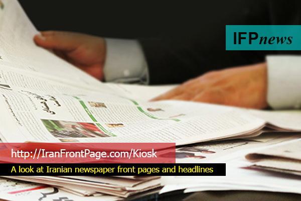 Iranian-Newspaper-Headlines
