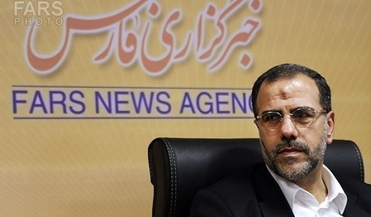 Iranian interior ministry