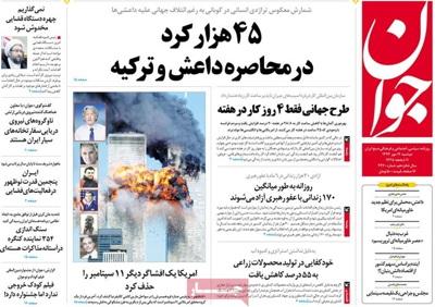 Javan newspaper 10 - 06