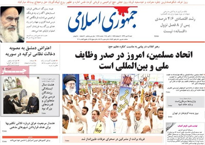 Jomhouri Eslami Newspaper-10-04