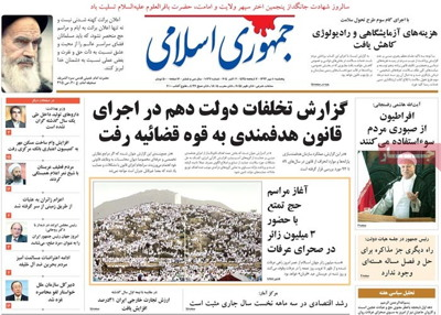 Jomhouri Eslami newspaper-10-2