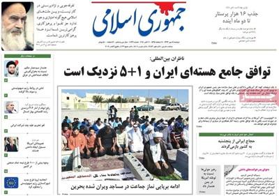 Jomhurie eslami newspaper 10-06