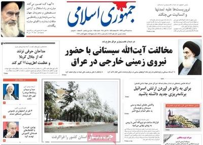 Jomhurie eslami newspaper 10 - 21