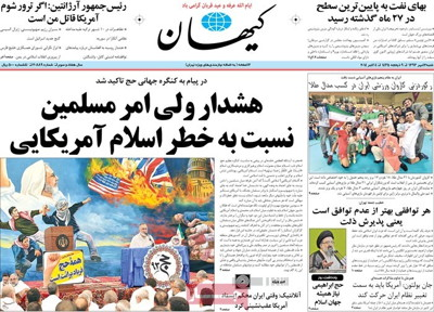 Kayhan Newspaper-10-04