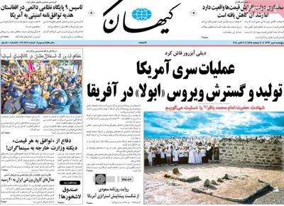 Kayhan newspaper-10-2