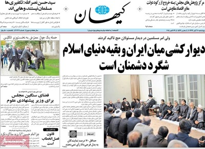 Kayhan newspaper 10 - 29