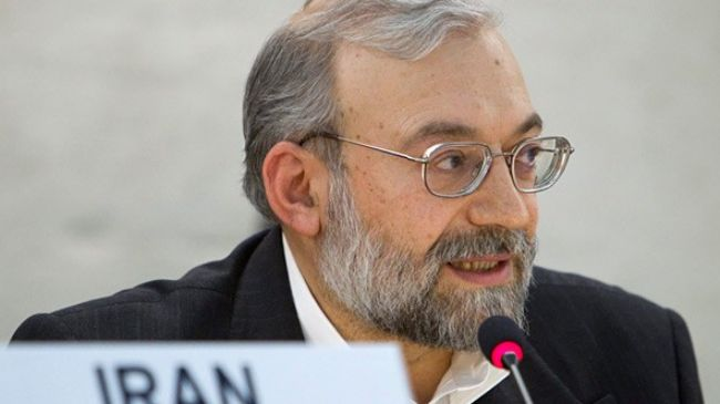 Larijani-Iran-rights