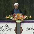 Rouhani in Iran's majlis
