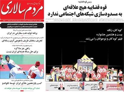 Mardom Salari newspaper-10-2