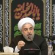 Iran's President Rouhani