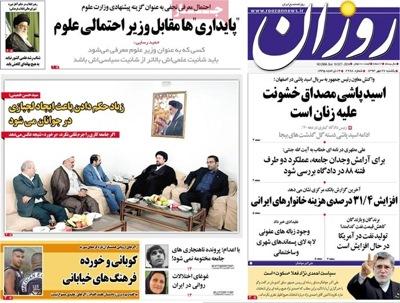Ruzan newspaper 10 - 19