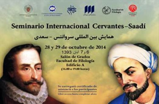 Sa'adi-Cervantes