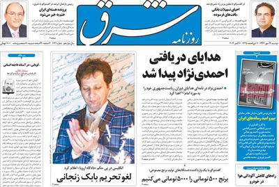 Shargh newspaper 10 - 06