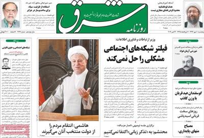 Shargh newspaper-10-2