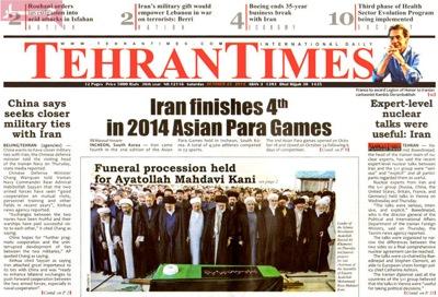 Tehran times newspaper 10 - 25