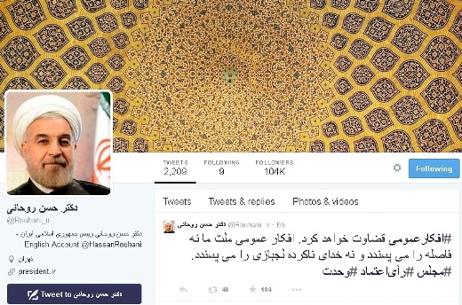 rouhani twitter
