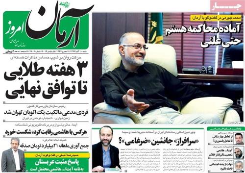 Arman newspaper-11-01