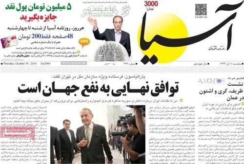 Asia newspaper-11-01