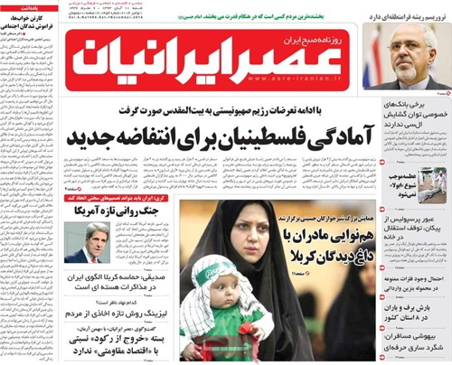 Asre Iranian Newspaper11-01