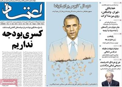Etemad newspaper 11 - 6