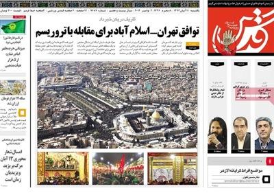 Gods newspaper 11 - 2