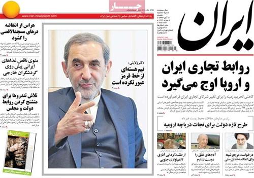 Iran newspaper 11-01