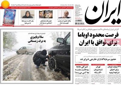 Iran newspaper 11 - 6