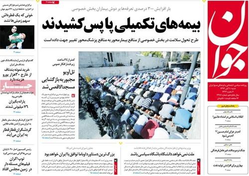 Javan newspaper 11-01