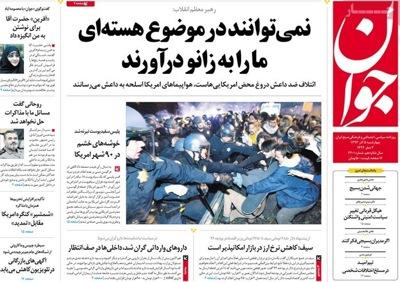 Javan newspaper 11 - 26