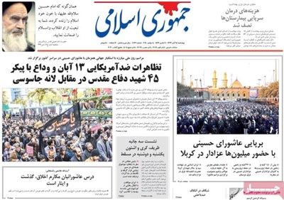 Jomhurie eslami newspaper 11 - 5