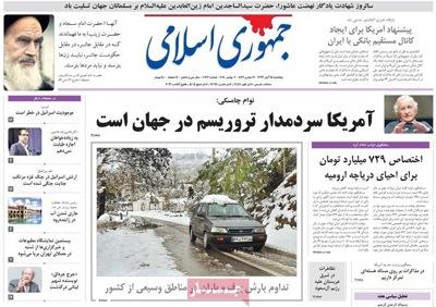 Jomhurie eslami newspaper 11 - 6