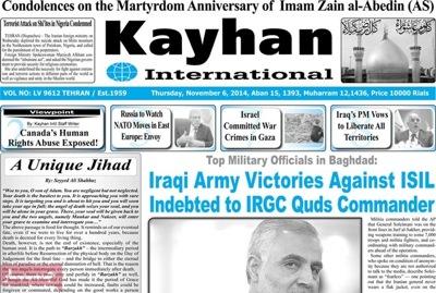 Kayhan international newspaper 11 - 6