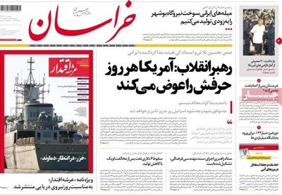 Khorasan newspaper 11 - 29