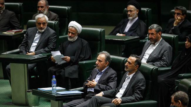 Majlis-Iran